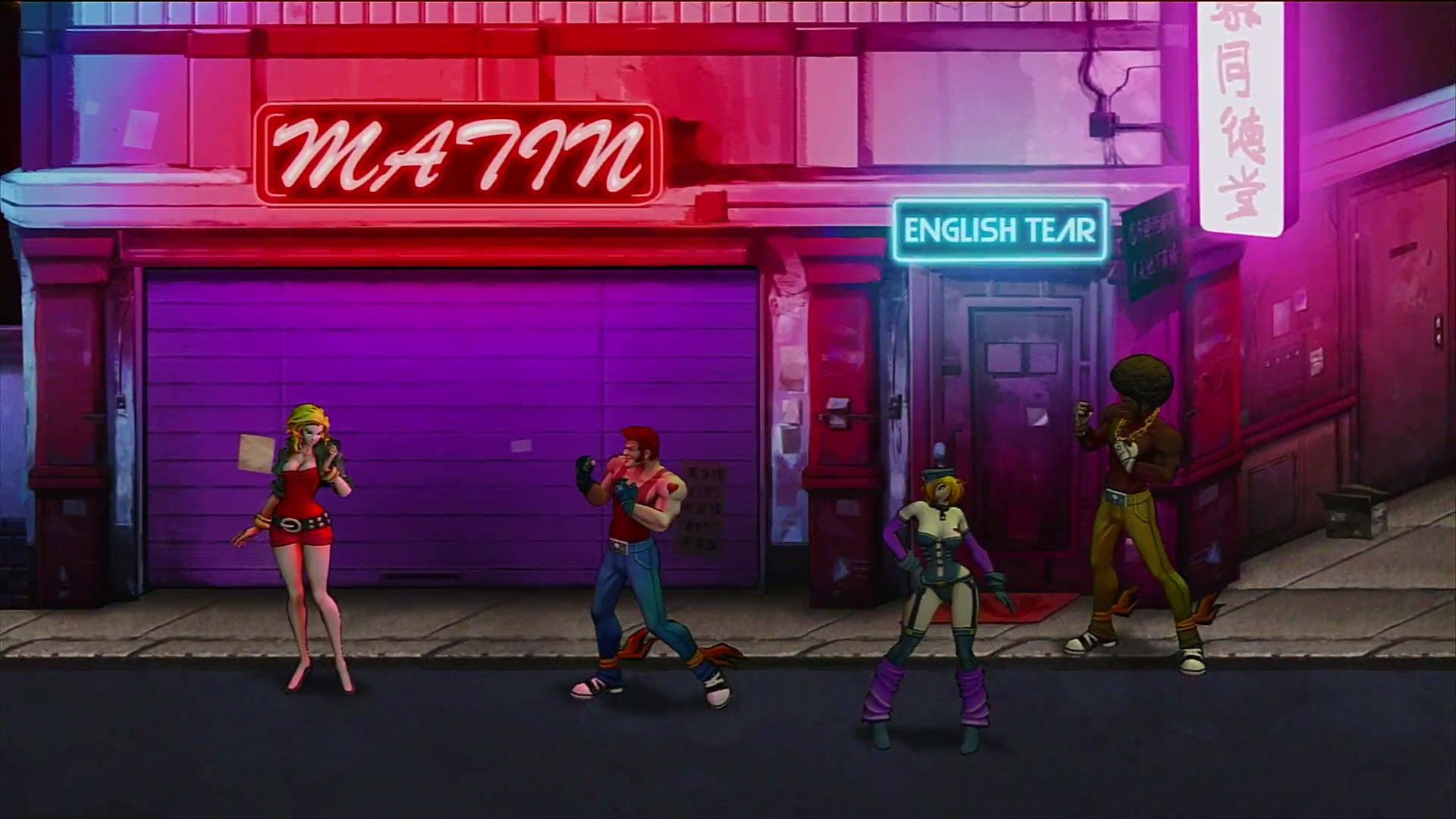 Double Dragon Neon on PlayStation 3